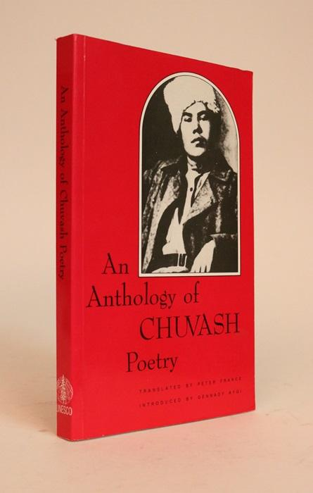 An Anthology of Chuvash Poetry. An Anthology Compiled and Introduced By Gennaday Aygi. Peter France.