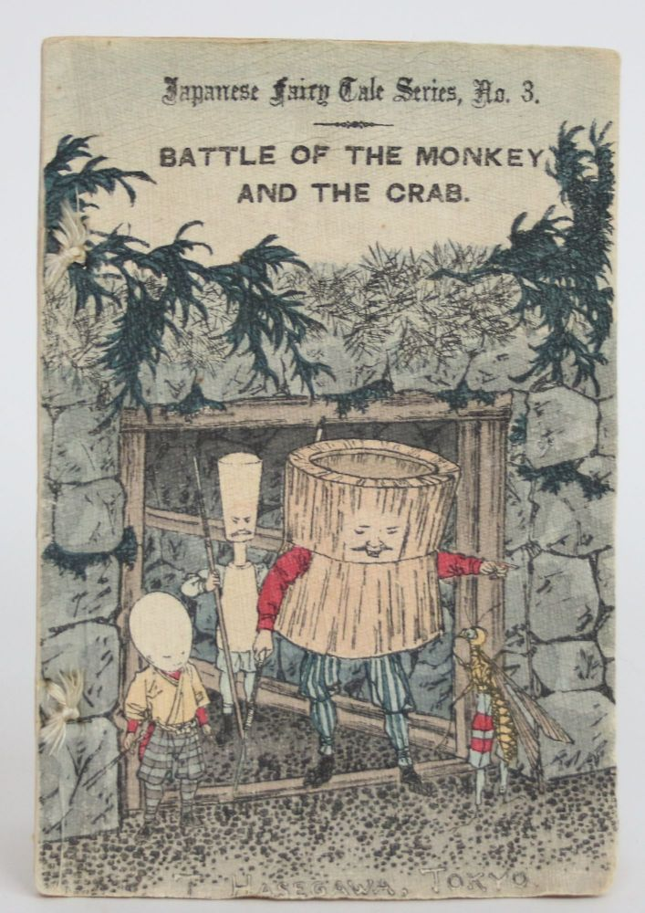 Battle of the Monkey and the Crab. Anon.