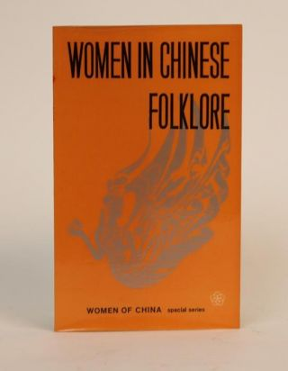 Women in Chinese Folklore [Women of China Special Series