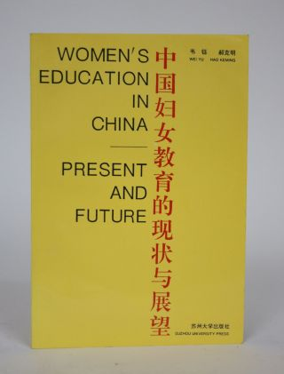Women's Education in China: Present and Future. Yu Wei, Keming Hao