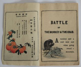 Battle of the Monkey and the Crab